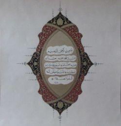 Iqbal Shahid Qadri