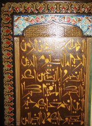 Abdul Hai Abid