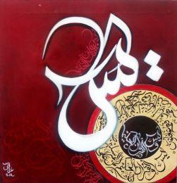 Asif Ghazali