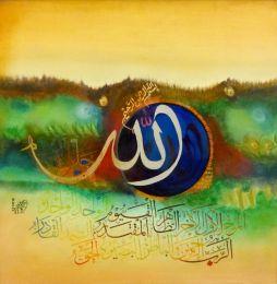 Abdul Islam Shad