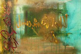 Fahim Hamid Ali