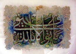 Dabir Ahmed