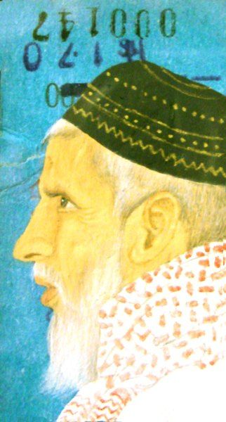 Nazakat Ali